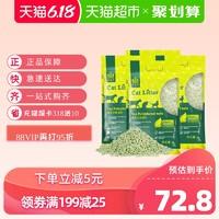耐威克除臭猫砂绿茶豆腐猫砂2.8kg*4袋24L10kg20斤包邮宠物用品