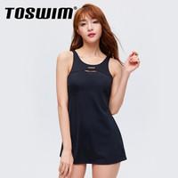 TOSWIM 拓胜 TS91020299 女士连体泳衣