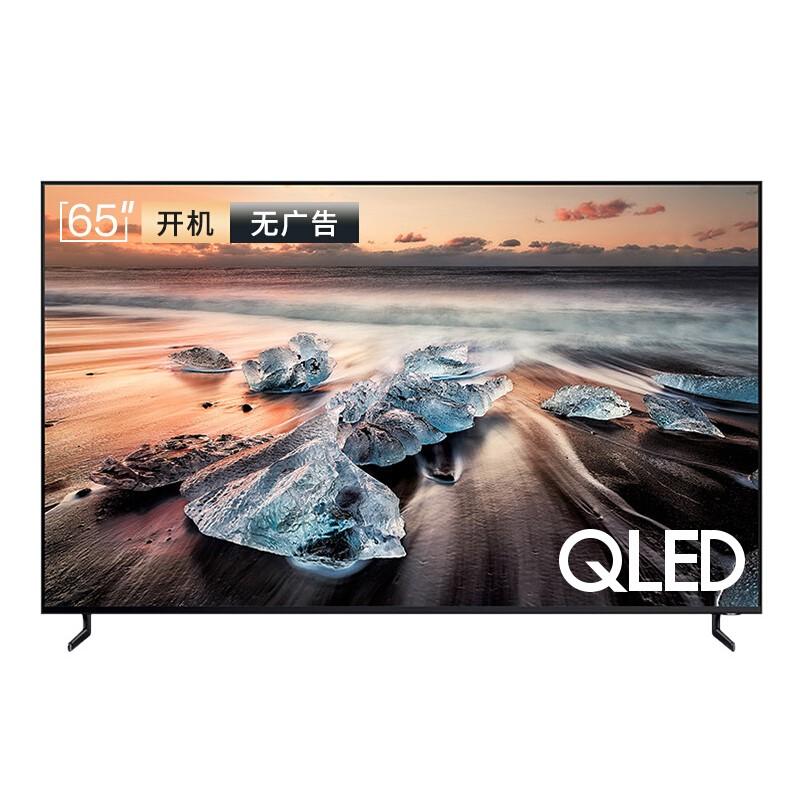 SAMSUNG 三星 Q900R系列 QA65Q900RBJXXZ 65英寸 8K QLED量子点电视