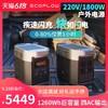 EcoFlow户外移动电源220v车载便携大容量蓄 电池1800w大功率备用