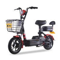 SUNRA 新日 小武士 电动自行车 TDTZD-405 48V12Ah铅酸电池 炫彩红