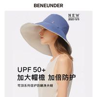 蕉下大檐渔夫帽超大夏季防晒遮阳帽女防紫外线遮脸太阳帽子
