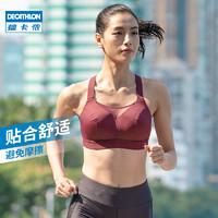 迪卡侬运动内衣女高强度聚拢防震美背跑步健身运动文胸背心RUNW