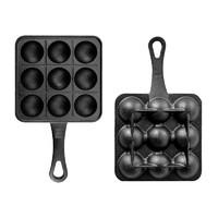 cookercool 果洱 章鱼小丸子锅家用章鱼烧烤盘工具