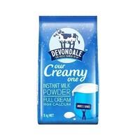 德运(Devondale)全脂高钙成人奶粉 1000g/袋
