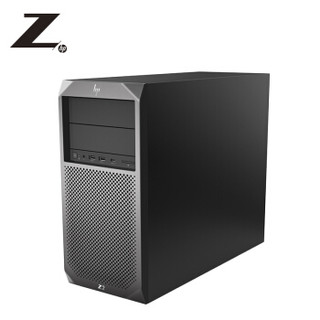 惠普(HP)战99台式工作站商用办公设计电脑主机(E-2144G 1*16GB ECC P620 2G独显 2TB 3/3/3)