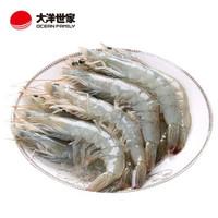 大洋世家 原装进口厄瓜多尔白虾(中号) 2kg 100-120只
