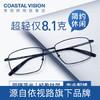镜宴 2020新款超轻纯钛镜框男女商务方框光学近视眼镜架cvo4015 BK-黑色 镜框+依视路钻晶A4非球面镜片1.60(现货)