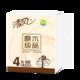 清风 原木纯品 抽纸 3层100抽4包(188mm*136mm) 2.18元包邮(需用券)