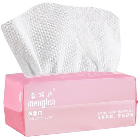 蒙丽丝 一次性洁面巾 20张