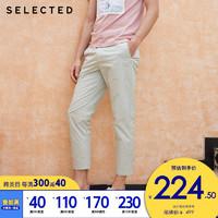 SELECTED思莱德男士潮流含棉微弹纯色九分锥版休闲裤S 419214526
