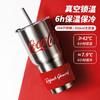 名创优品【MINISO】可口可乐系列850ml大容量钢杯 可热可冷保温杯 复刻经典
