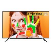 coocaa 酷开 55P50 液晶电视 55寸 4K 黑色