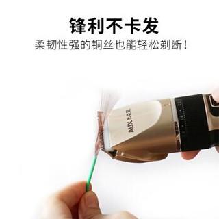 奥克斯(AUX)剃头理发器电推剪 婴儿剃头电推子 充电式专业成人儿童电动理发剪刀工具 剪头发电推子