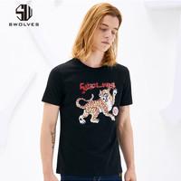 七匹狼圣沃斯短袖男潮T恤夏季圆领休闲双面珠片翻转变色老虎图案