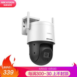 HIKVISION 海康威视 DS-2SC3Q140IY-T/W 摄像头 4mm焦距