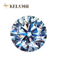 KELA.CN 珂兰钻石 裸钻 5.06克拉 H色 VS2 3EX切工
