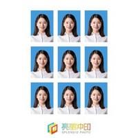 亮丽(SPLENDID)洗照片 照片冲印 洗相片 证件照 标准1英寸 (9张/套)