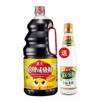 海天 招牌味极鲜酱油2.25kg送金标米醋450ml