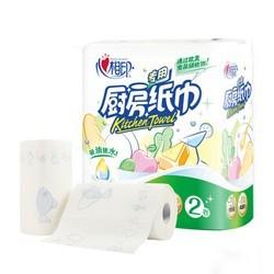心相印 厨房纸巾 75节/卷*2卷