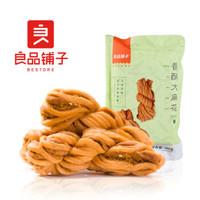 良品铺子 香酥大麻花天津风味零食小吃传统糕点休闲食品小袋装160g *13件