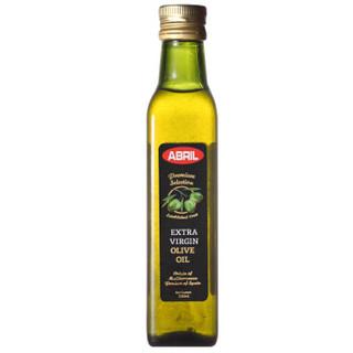 西班牙 艾伯瑞(ABRIL)特级初榨橄榄油250ml *10件