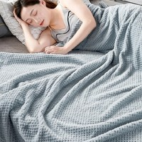 移动端 : Bejirog 北极绒 55455220299 菠萝格毛毯 70*100cm