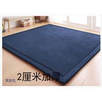 四季加厚榻榻米珊瑚絨地毯 日式坐墊兒童爬行毯墊床墊_深藍色,80*200cm