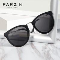 PARZIN 帕森 防紫外线太阳镜女 黑框黑灰片