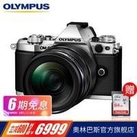 奥林巴斯(OLYMPUS)EM5 mark2/E-M5 II 微单相机/无反单电数码相机 12-40mm PRO 标准镜头套机