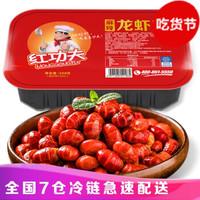 红功夫  盒装麻辣小龙虾尾   250gA级*2 *3件+凑单品