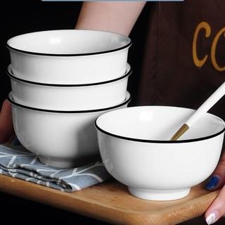 豪然 景德镇日式碗碟套装家用北欧盘子陶瓷碗筷 4只黑边碗