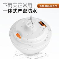兢耐 FD 磁铁吸附充电灯泡 70瓦 标准款4-8小时