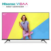 海信 VIDAA 43V1F-R 43英寸 液晶电视