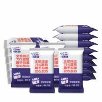iChoice 75%酒精抑菌湿巾 20包(共160片)