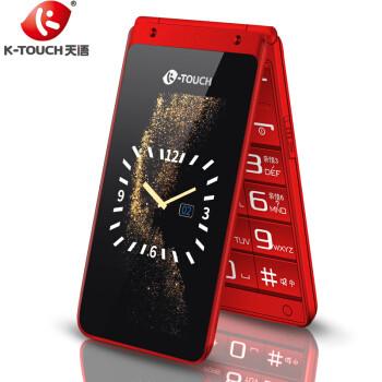天语(K-Touch)V9 双屏翻盖老人手机超长待机 移动联通2G双卡双待老年手机 手写功能机 中国红