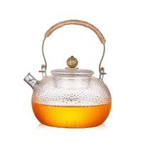 Le Bronte 朗特乐 玻璃茶具套装 600ml 玻璃茶杯4只装