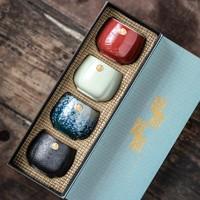 SUSHI CERAMICS 苏氏陶瓷 功夫茶杯 4个装