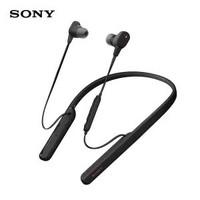 百亿补贴: SONY 索尼 WI-1000XM2 颈挂式蓝牙降噪耳机