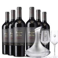 Casillero del Diablo 红魔鬼 干露 红魔鬼 魔尊系列 干红葡萄酒 750ml* 6瓶 整箱装