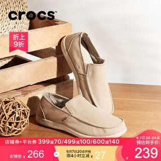 Crocs男帆布鞋 舒适休闲鞋 卡骆驰圣克鲁兹休闲鞋低帮男便鞋 耐磨防滑一脚蹬/202972 *2件