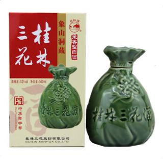 桂林三花酒 高度白酒 米香型 象山洞藏 52度 500ml 单瓶装 *4件