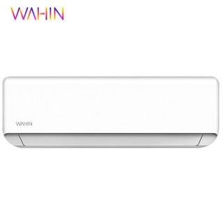 限地区 : WAHIN 华凌  KFR-26GW/HAN8B3 壁挂式空调 1匹