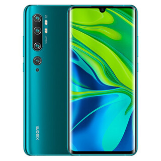 MI 小米 CC9 Pro 尊享版 智能手机 8GB 256GB 魔法绿镜