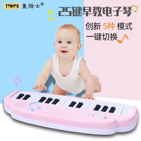 儿童电子琴多功能宝宝早教音乐玩具小钢琴0-1-3岁女孩婴幼儿益智