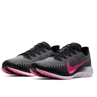 NIKE 耐克 ZOOM PEGASUS TURBO 2 AT2863 AT2863-007 男子跑步鞋