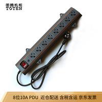 图腾(TOTEN)PDU机柜插座 8位10A电源分配器/分配单元 工业插座/插线板/连接器 带开关1.8米线