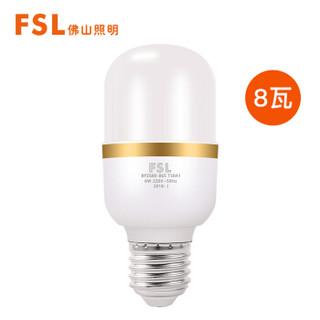 佛山照明(FSL)led灯泡 节能螺口家用商用光源超亮E27球泡 白光8W柱形泡6500K炫风 *2件