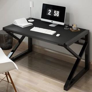 家乐铭品 电脑桌书桌 钢木办公桌1.2米加大加固职员工作位多功能家用台式卧室写字台学习桌子笔记本桌 CX1513 *3件+凑单品