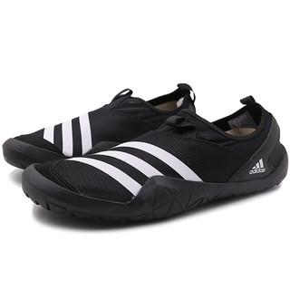adidas 阿迪达斯 CLIMACOOL JAWPAW SL M29553 男士户外溯溪鞋